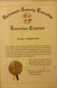 Шлабович С.В. Благодарность главы исполнительной власти города Балтимора штат Мериленд США за вклад в борьбу с коррупцией