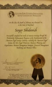 Шлабович С.В. Сертификат обучения по программе Центра гражданских инициатив в штате Мериленд США