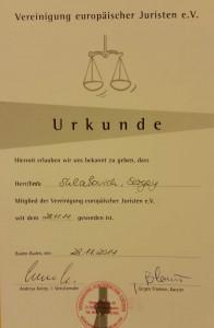 >Шлабович С.В. Грамота Европейской Ассоциации Юристов